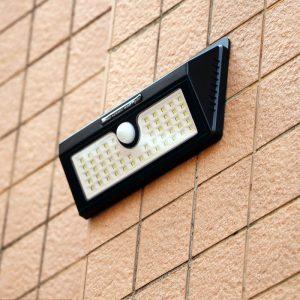 applique murale extérieur solaire avec détecteur puissante
